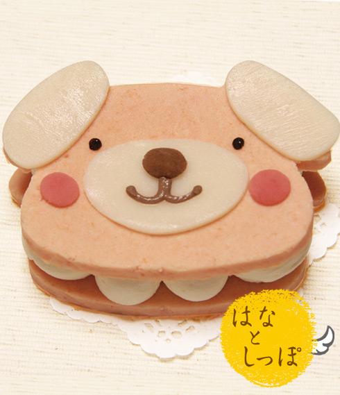 ワンバーグ発酵ケーキ 【ラブラドールレトリバーみたいなタイプ】