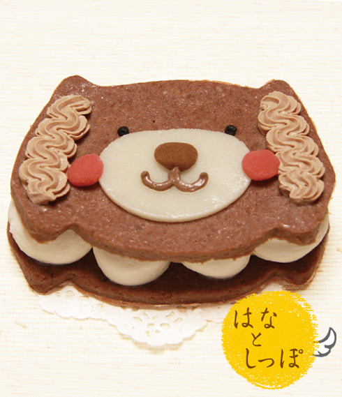 ワンバーグ発酵ケーキ 【アメリカンコッカスパニエルみたいなタイプ】