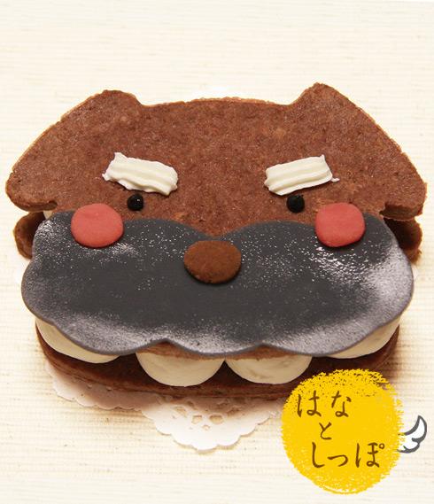 ワンバーグ発酵ケーキ 【ミニチュアシュナウザーみたいなタイプ】