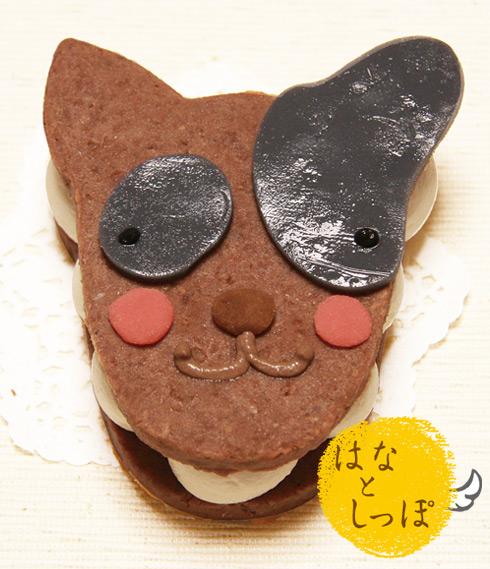 ワンバーグ発酵ケーキ 【ブルテリアみたいなタイプ】
