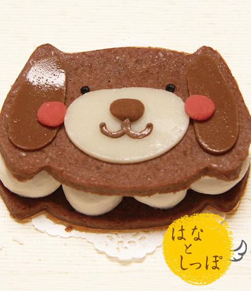 ワンバーグ発酵ケーキ 【ゴールデンレトリバーみたいなタイプ】