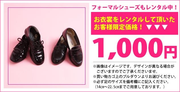 子供 タキシード レンタル 3才〜7才 黒色 201