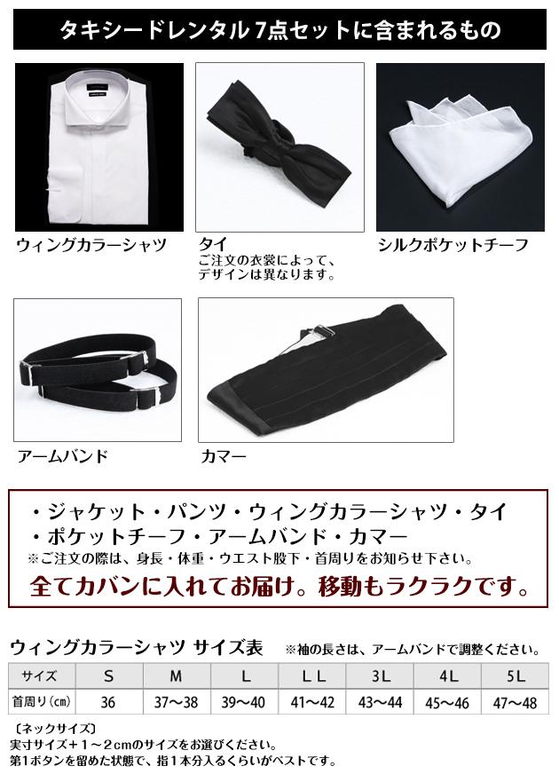 【スペンサー タキシード レンタル】L・XLサイズ/170〜182cm/グレーゴールド パーティ 演奏会 005a