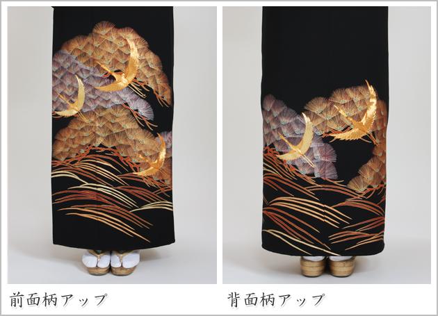 黒留袖 レンタル [標準サイズ:150cm〜160cm] 留袖 レンタル 着物 留め袖 NT-859