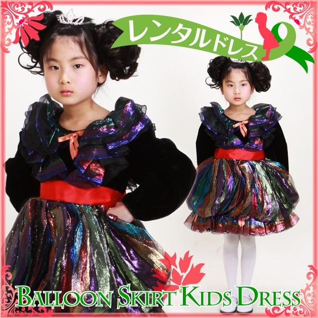 子供 ドレス レンタル 5〜7才 黒マーブル 長袖 ベルベット 1069-1
