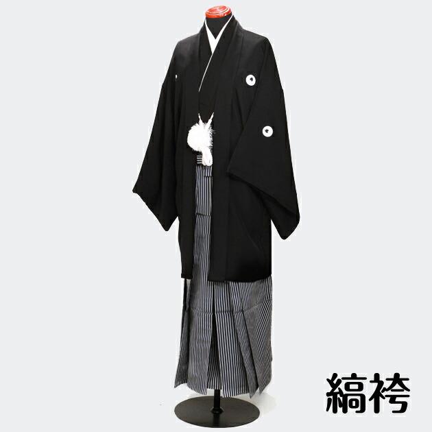 レンタル 紋付袴 高級黒紋付袴 紋付き袴 黒 【大きいサイズ、背の高い方】 紋付レンタル 袴レンタル 紋服