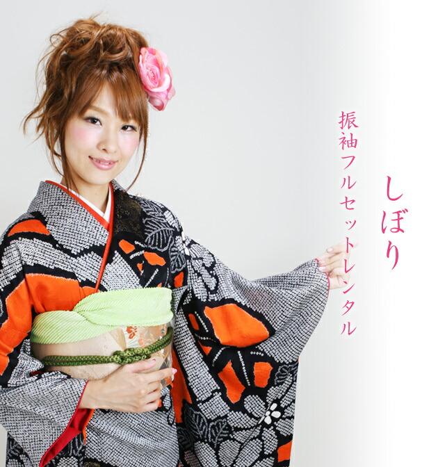 振袖 レンタル,〜163cm 黒朱色/しぼり 結婚式 成人式 結納 NT-76