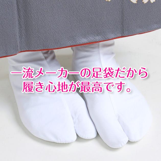 女足袋 4枚こはぜ、21.5〜26cm【メール便送料無料】