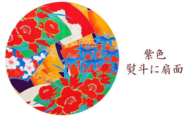 引き振袖レンタル 紫色/熨斗に扇面 NT-61