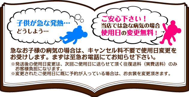 お宮参り レンタル 初着 産着 レンタル 男の子 黒色/鷹・こづち  赤ちゃん 祝着 m-58