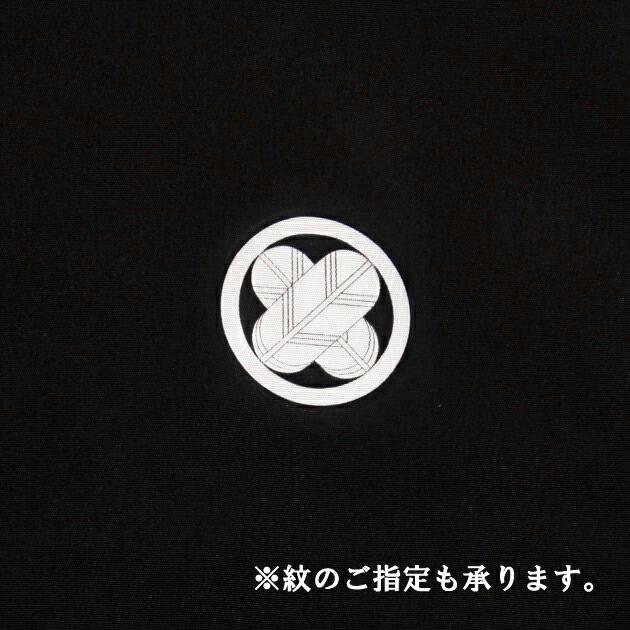 レンタル 紋付袴 最高級高級黒紋付袴 紋付き袴 黒 【普通サイズ】