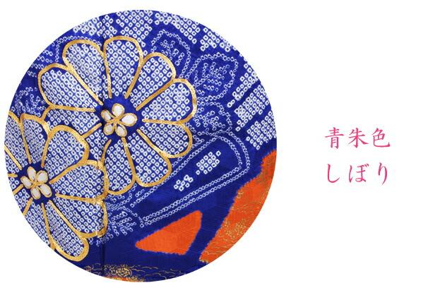 振袖 レンタル,〜165cm 青朱色/しぼり 結婚式 成人式 結納 NT-78