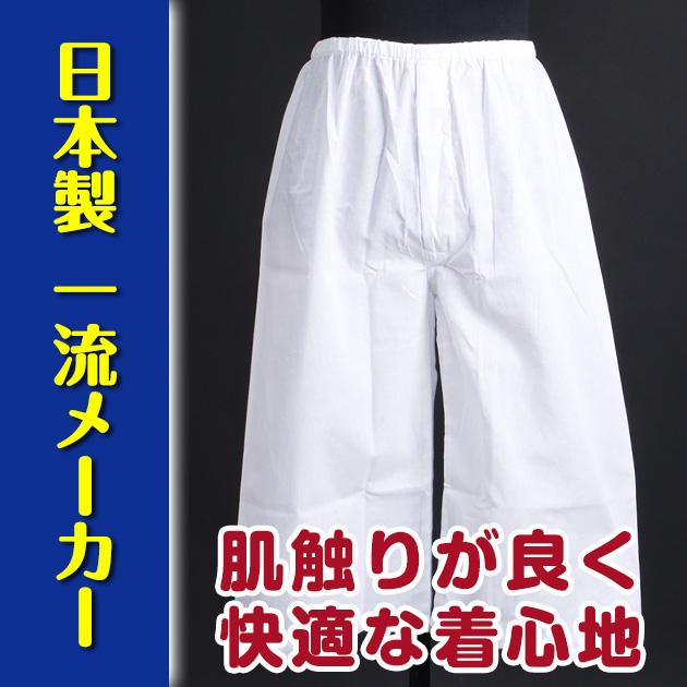 すててこ(LL)ステテコ 【メール便送料無料】