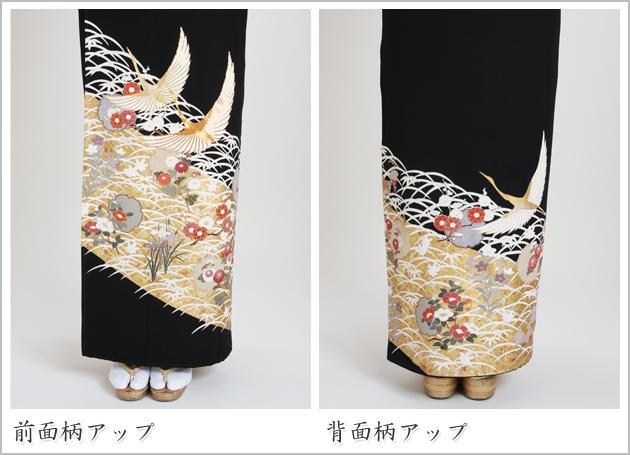 黒留袖 レンタル [標準サイズ:150cm〜165cm] 留袖 レンタル 着物 留め袖 NT-864