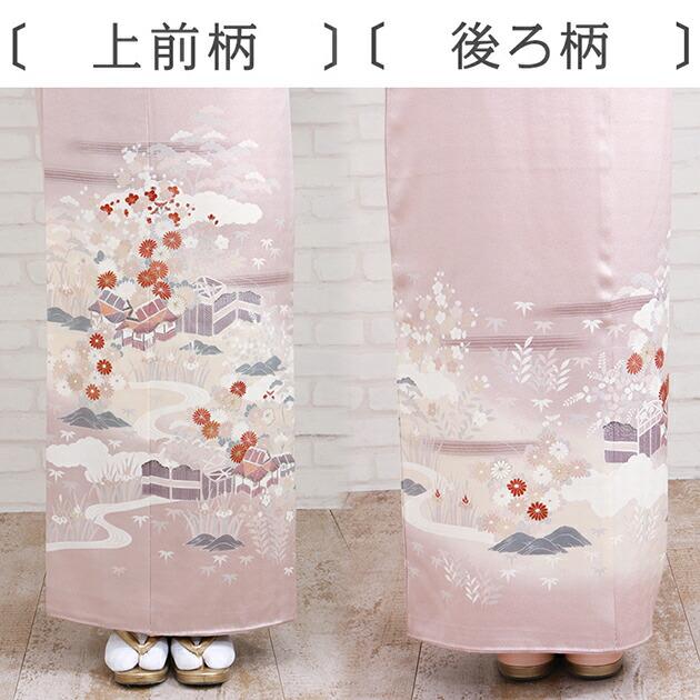 色留袖 レンタル 袷 10月〜5月 薄いピンク色・山水柄 留袖 レンタル irotomesode27