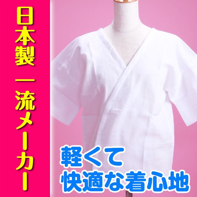肌襦袢(M・L)【メール便送料無料】女性用 抜衿タイプ