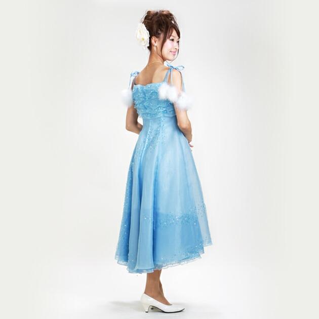 二次会ドレス レンタル 9号 Aライン ブルー 結婚式の2次会に 8113