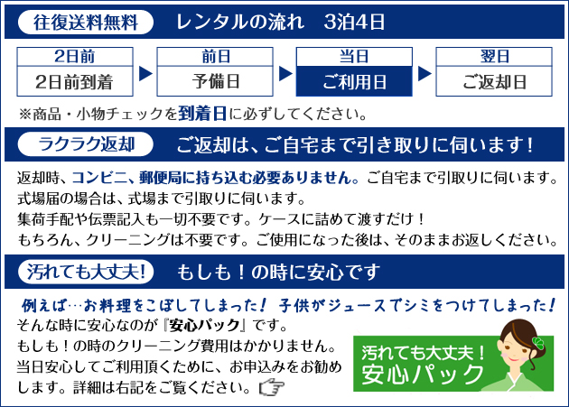 タキシード レンタル 【ベージュエンビ レンタル】新郎 結婚式 nt011