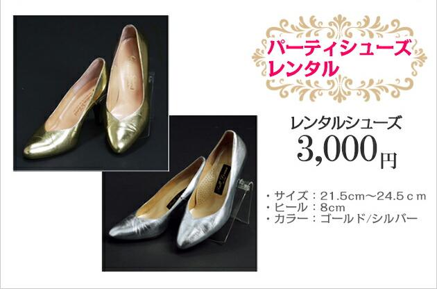 レディースドレス レンタル 9-13号 紺(水玉) ワンピース 3307