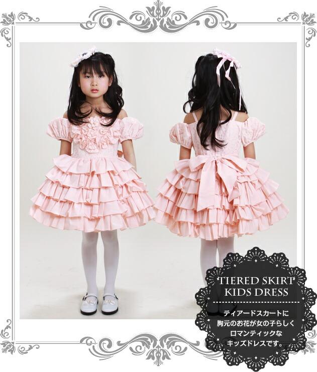 子供 ドレス レンタル 5〜7才 サーモンピンク パフスリーブ dj128