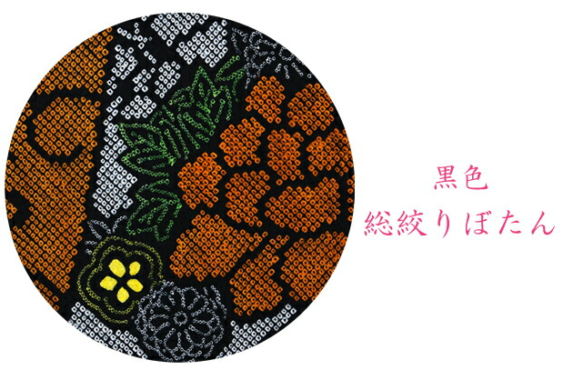 振袖 レンタル,〜168cm 茶グリーン/雪輪に蝶 結婚式 成人式 結納 NT-70