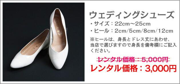 ウェディングドレス レンタル 7号〜9号 Aライン 6204