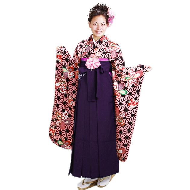 卒業式 袴 レンタル【中振袖+袴】 ピンク色 麻の葉に花 身長〜175cm,9号〜13号 NT-F302