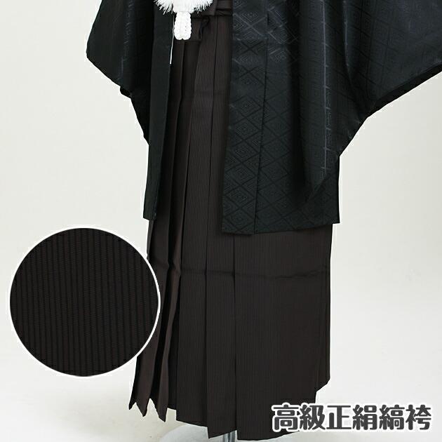 ジュニア 黒紋付袴レンタル こげ茶【中】5-D,6-D〔149-154cm対応〕