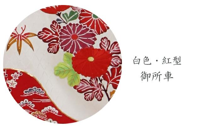 振袖 レンタル,〜155cm 白色/紅型 御所車 結婚式 成人式 結納 NT-S32