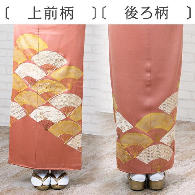 色留袖 レンタル 袷 10月〜5月 サーモンピンク色・扇面 留袖 レンタル irotomesode16