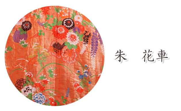 色打掛レンタル 赤色/花車 NT-61