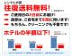 引き振袖レンタル 赤色/花車 NT-104