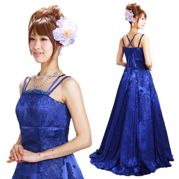 二次会ドレス レンタル 9号 Aライン ブルー 結婚式の2次会に 8314
