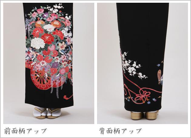 黒留袖 レンタル [標準サイズ:150cm〜165cm] 留袖 レンタル 着物 留め袖 NT-297