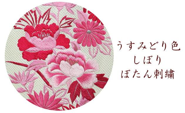 引き振袖レンタル うすみどり色/しぼり ぼたん刺繍 NT-190
