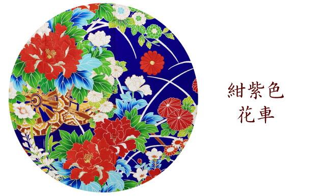 引き振袖レンタル 紺紫色/花車 NT-35