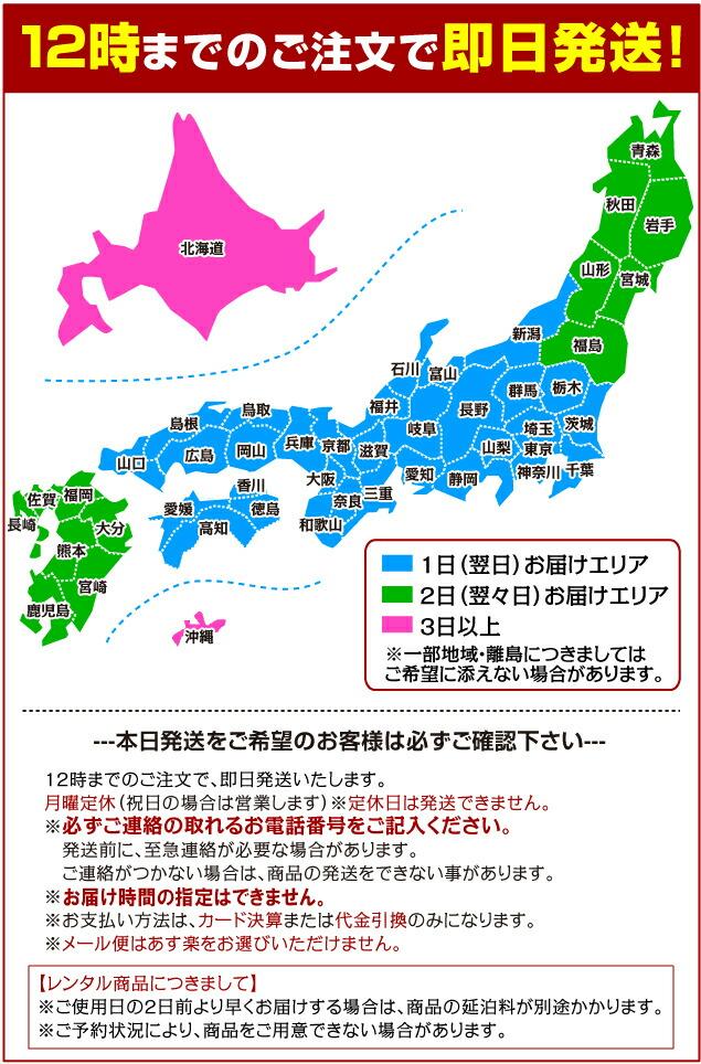 レディースドレス レンタル 9-11号 黒 ピンク ワンピース 58-0285