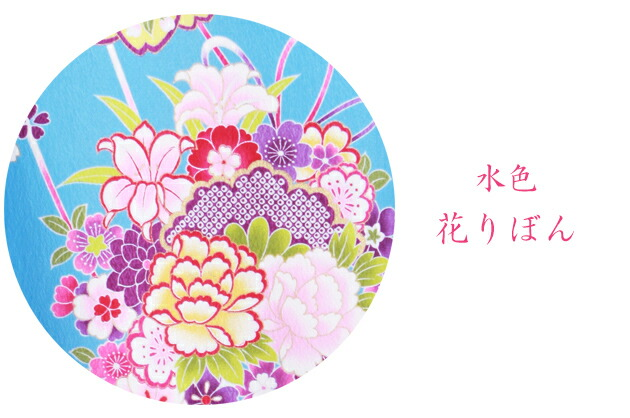 振袖 レンタル,〜175cm 水色/花リボン りぼん 結婚式 成人式 結納 NT-303