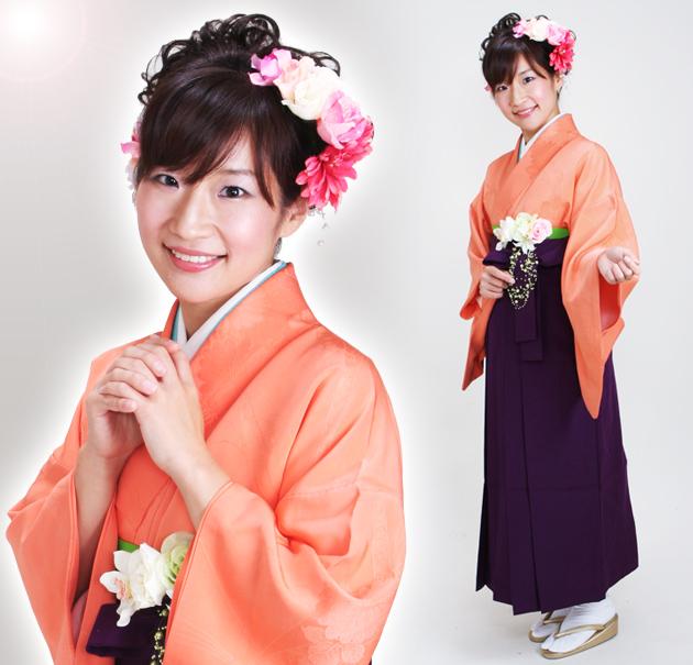 卒業式 袴 レンタル 柿色 無地 身長〜158cm,7号〜13号 NT-muji26