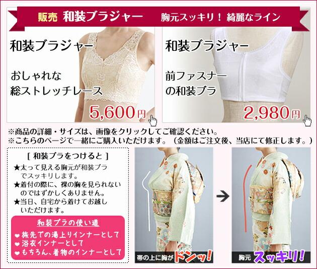 色無地 【絽】 レンタル 7月〜8月 紺色 NT-RO-7