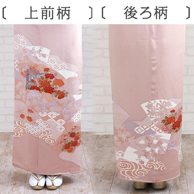 色留袖 レンタル 袷 10月〜5月 ピンク色・御所車に花 留袖 レンタル irotomesode24
