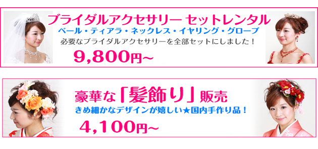 カラードレス レンタル 9号 プリンセスライン ショール付 黄緑 7123