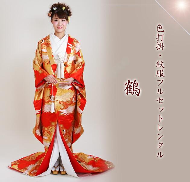 色打掛レンタル 朱色/鶴 NT-239