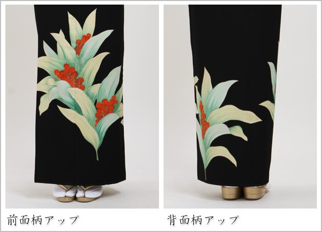 黒留袖 レンタル [標準サイズ:150cm〜158cm] 留袖 レンタル 着物 留め袖 NT-229