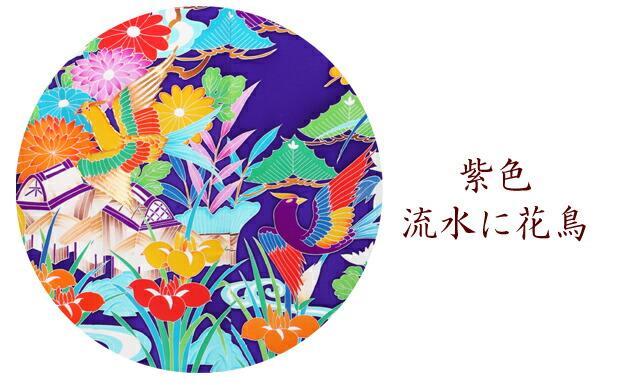 引き振袖レンタル 紫色/水に花鳥 NT-72