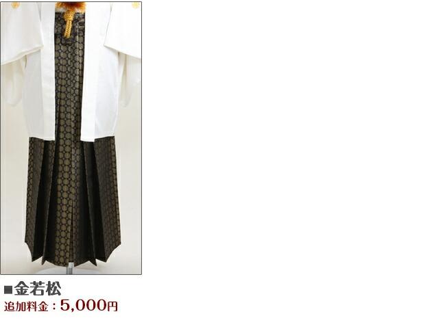 レンタル 紋付袴 成人式/卒業式 【白紋付袴レンタル】 紋付き袴 白 紋付レンタル 袴レンタル nt-16