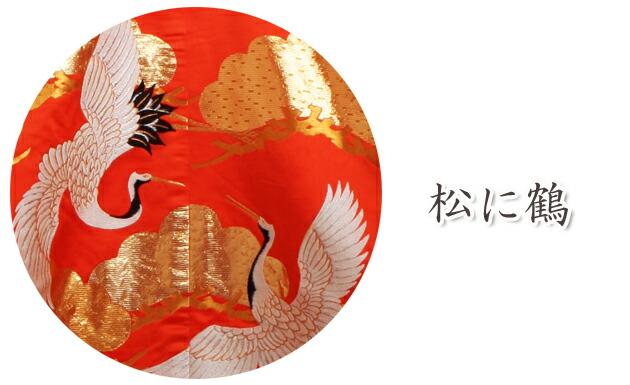 色打掛レンタル 赤色/松に鶴 NT-171
