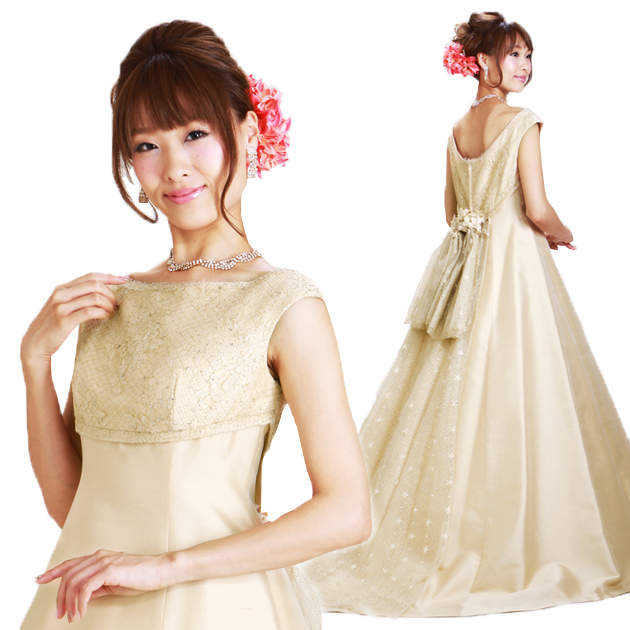 二次会ドレス レンタル 11号-13号 Aライン オレンジゴールド 結婚式の2次会に 8325