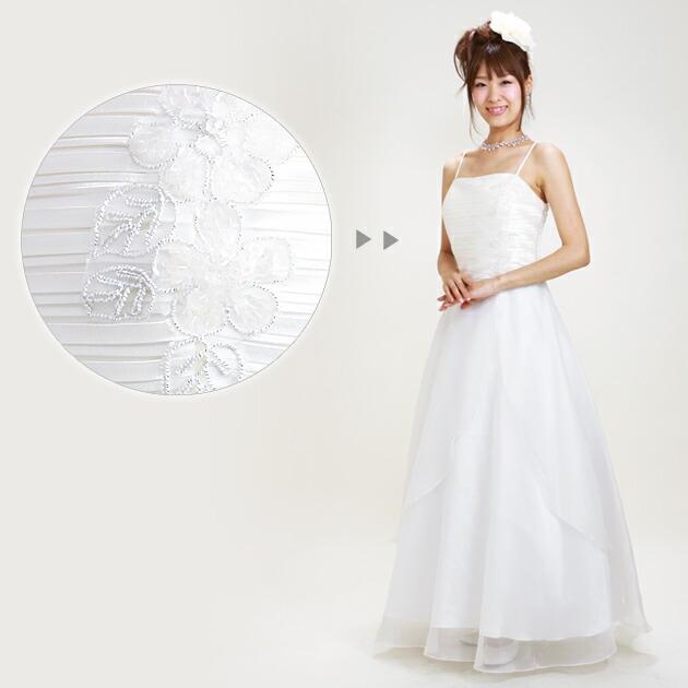 二次会ドレス レンタル 9号-13号 Aライン ホワイト 結婚式の2次会に 8110