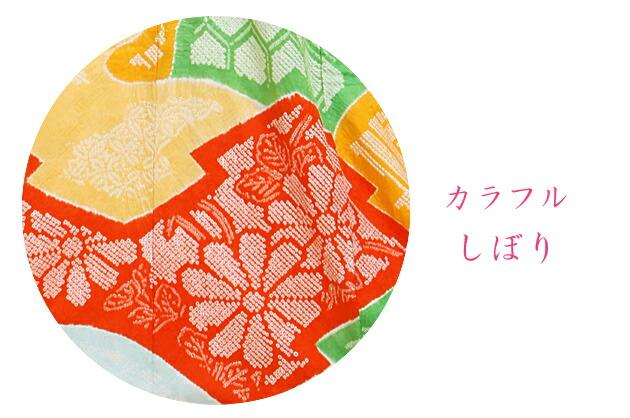 振袖 レンタル,〜163cm カラフル/しぼり 結婚式 成人式 結納 NT-74